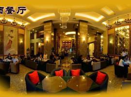 Bandao Mingzhu Hotel, Zhaoqing (Sihui yakınında)