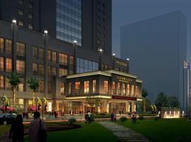 Century Haoting Hotel Yiyang, Yiyang (Yuanjiang yakınında)