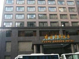 Wulong Yuzhu Garden Hotel, Wulong (Jiangkou yakınında)