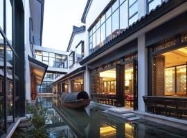 The Xianheng Hotel