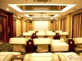 Joysion International Hotel, Luoyang (Lilou yakınında)