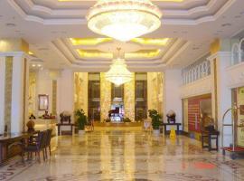 Hezhou Weiye'na Hotel, Hezhou