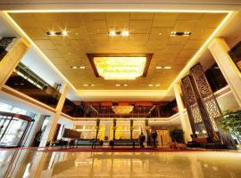 Chengda Hotel, Cangnan (Lijiayang yakınında)