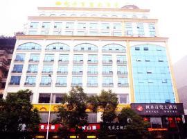 Huaihua Fengdan Bailu Hotel, Huaihua (Niupizhai yakınında)