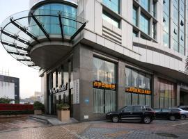 Paco Hotel Guangzhou East Railway Station Branch, Guangzhou (Shahe yakınında)