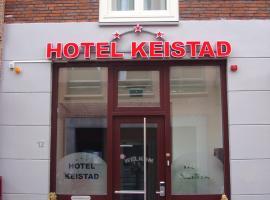 Hotel Keistad, Amersfoort (in de buurt van Leusden)