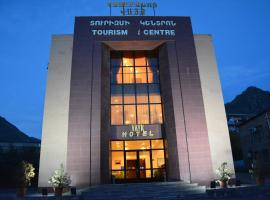Vayk Hotel, Vayk' (Aghbulag yakınında)