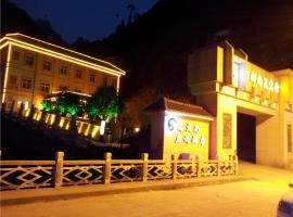 Mount Sanqingshan Star Hotel, Yushan (Fenglin yakınında)