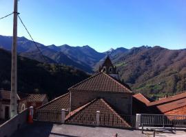 Pensión El Mirador, Pajares (рядом с городом Telledo)