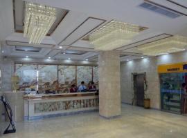 Huangsheng Hotel Guangzhou, Guangzhou (Sanyuanli yakınında)