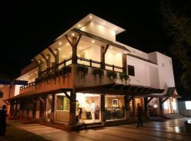 Hotel Florence, Raipur (рядом с городом Phundardih)