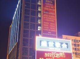 Jiasheng Business Hotel, Nanhai (Leping yakınında)