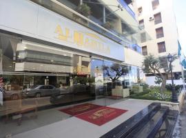 Al Jamila Suites