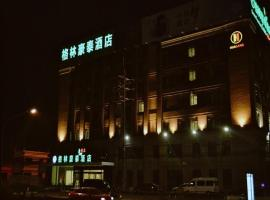 Greentree Inn Shanghai Caohejing Development Zone Songjiang Park Jiuxin Road Business Hotel