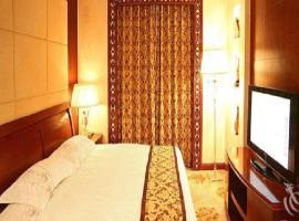 Sheng Hu Island Hotel, Songyuan