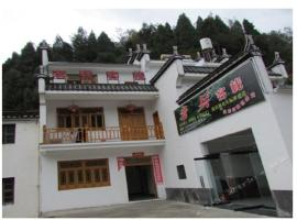 Lao Bing Inn, Wuyuan (Siqian yakınında)