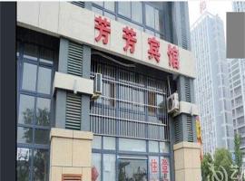 Fangfang Inn, Lianyungang (Huangjiuyan yakınında)