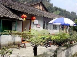 Sha Luo House, Shixizhen (Xiaogu yakınında)
