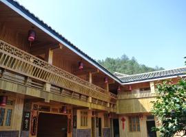 Heguilou Inn, Nanjing (Shuyangzhen yakınında)