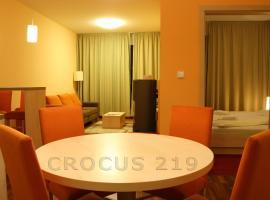 Apartmán Štrbské Pleso - Crocus 219