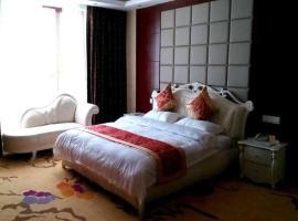 Shangcheng Huaxing International Hotel, Shangcheng