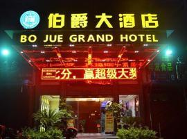 Bo Jue Grand Hotel, Liuzhou (Yanghe yakınında)