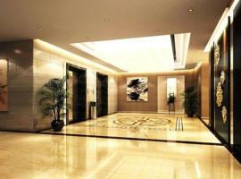 Mount Sanqing Yabai Garden Hotel, Yushan (Yinjiang yakınında)