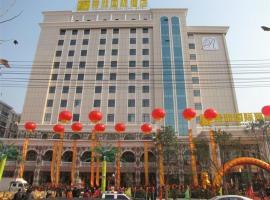 Rongxin International Hotel, Xiaogan (Hanchuan yakınında)