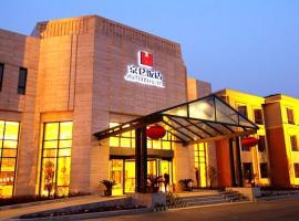 Jinglun Hotel, Jingshan (Yingcheng yakınında)