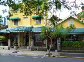 Hotel Don Carlos