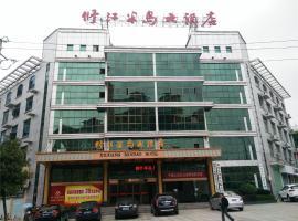 Xiujiang Bandao Hotel, Xiushui