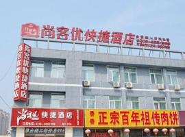 Thankyou Express Hotel Haobainian Furniture Plaza, Xianghe (Wangjiabai yakınında)