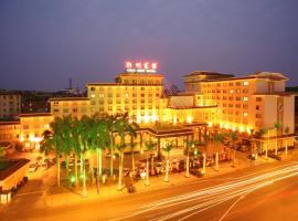 Chaozhou Hotel, Chaozhou