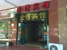 Zhanjiang Jinwan Inn, Zhanjiang (Potou yakınında)