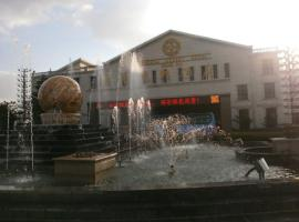 Honghua Resort Hotel Shanghai, Chongming (Sanxing yakınında)