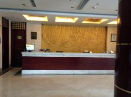Suyi Lexiang Hotel, Xinyi