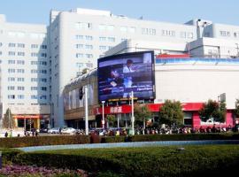 Oriental Hotel, Quzhou (Longyou yakınında)