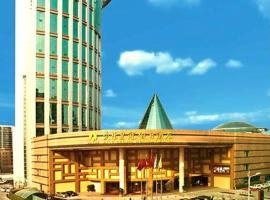Aile Crown Holiday Hotel, Shishi (Hanjiang yakınında)