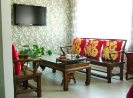 Rong Cheng Traffi Hotel, Rongcheng (Yatou yakınında)