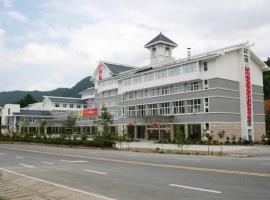 Jinggangshan Hotel, Jinggangshan (Jinggangshanchachang yakınında)