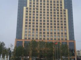 Ge'ermu Huanghe International Hotel, Golmud