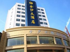Jinsha Hotel, Hong'an (Macheng yakınında)