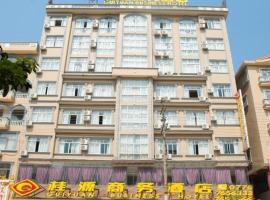 Dongxing Guiyuan Business Hotel, Fangcheng (Dongxing yakınında)