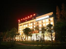 Tanggong Resort Hotel, Suichang (Huoshaoping yakınında)