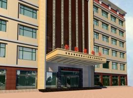 Sundo Carnival Business Hotel, Yishui
