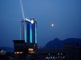Mengdu Hotel, Xiushan (Hong'an yakınında)