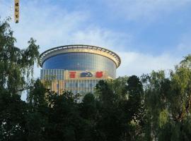 Baidu International Hotel, Laizhou (Cangshang yakınında)