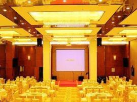 Ramada Plaza Hotel Zhangpu, Zhangpu (Changqiao yakınında)
