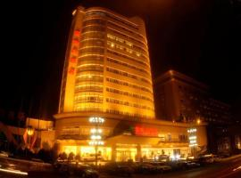 Fujia Hotel, Benxi (Xiaoshi yakınında)