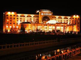 Jiejiang International Hotel, Luobei (Xing'antai yakınında)